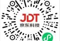 JDD NFT:京东空投项目,填写资料送一枚NFT虚拟收藏品