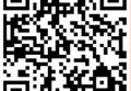 微地推:适合有地推资源的伙伴,一手项目对接平台