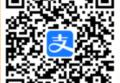 微信和支付宝电子医保卡活动:秒到现金红包几元
