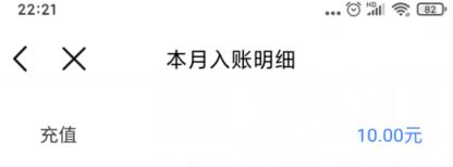 爱南宁app:新用户免费领10元话费,当天充值到账。